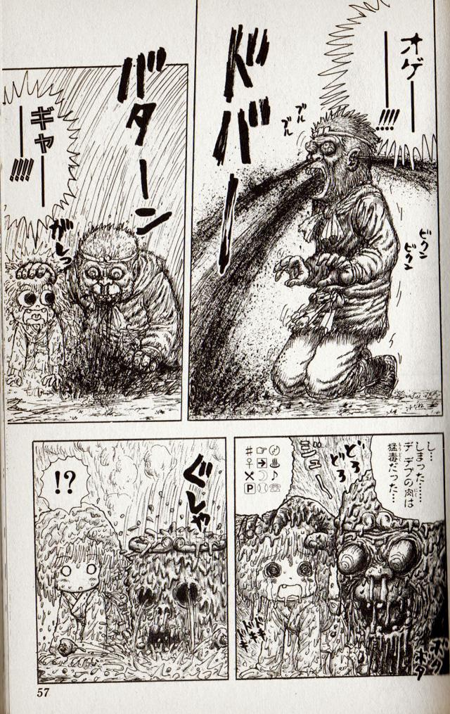 mangataro11