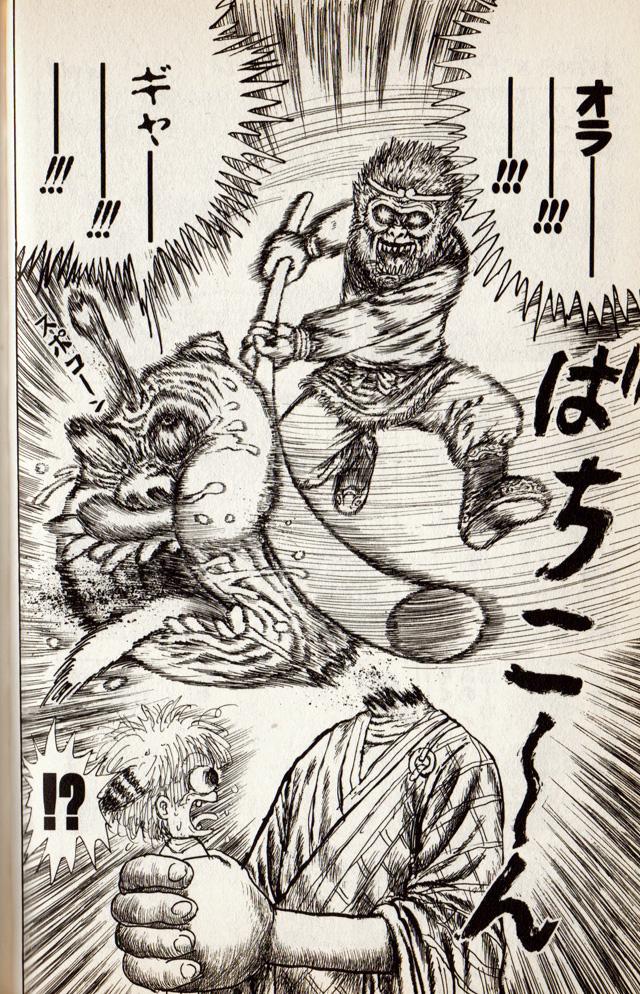 mangataro8